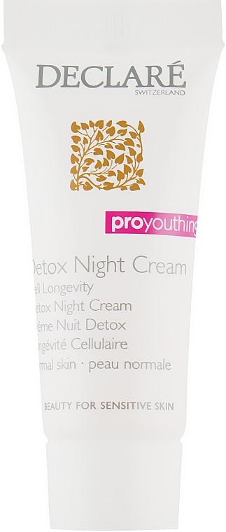 Ночной крем для омоложения кожи - Declare Detox Night Cream For Sensitive Skin (пробник)