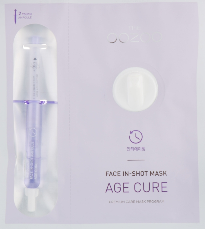 Маска-концентрат с лифтинг эффектом - The Oozoo Face Face In-Shot Mask Age Cure