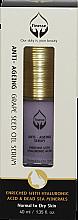 Духи, Парфюмерия, косметика Антивозрастная сыворотка с маслом виноградных косточек - Finesse Antiageing Grape Seed Oil Serum