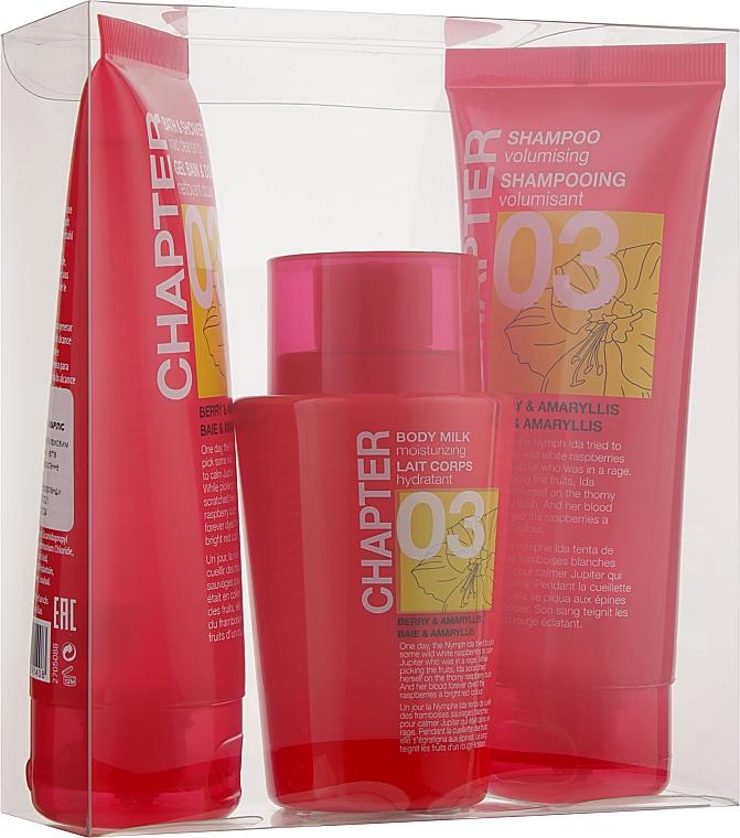 Косметический набор - Mades Cosmetics Chapter 03 Малина и Амариллис (sh/gel/100ml + b/lot/100ml + shm/100ml)
