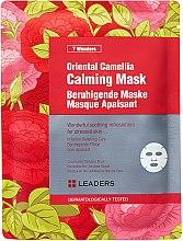 Духи, Парфюмерия, косметика Маска для лица - Leaders 7 Wonders Oriental Camellia Calming Mask