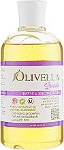 "Духи, Парфюмерия, косметика Гель для душа ""Лаванда"" на основе оливкового масла - Olivella Olive Oil Shower Gel"