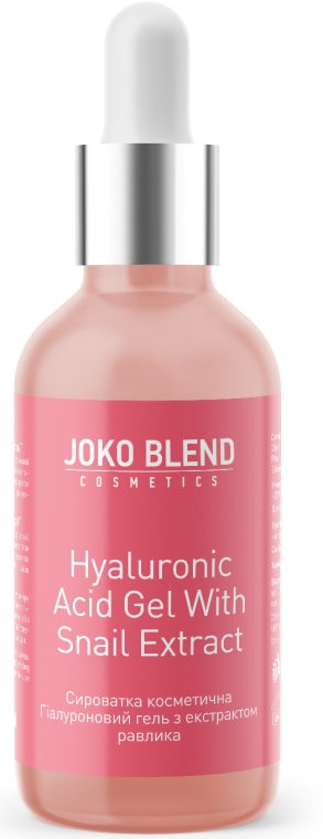 Сыворотка-гель для лица - Joko Blend Hyaluronic Acid Gel With Snail Extract