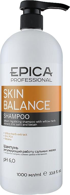 Шампунь регулирующий работу сальных желез - Epica Professional Skin Balance Shampoo