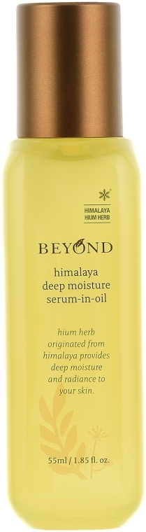 Сыворотка-масло для лица - Beyond Himalaya Deep Moisture Serum-In-Oil — фото N1