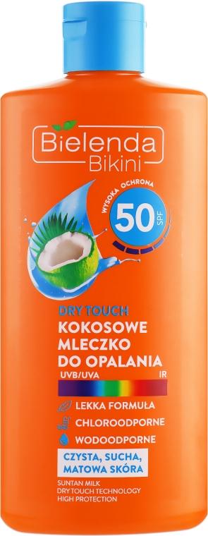 Солнцезащитное молочко кокосовое SPF 50 - Bielenda Bikini Dry Touch Coconut Sun Lotion SPF 50