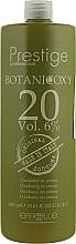 Духи, Парфюмерия, косметика Окислительная эмульсия 20 Vol-6% - Erreelle Italia Prestige Botanicoxi Oxidante En Crema