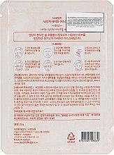 """Маска для лица тканевая """"C медом"""" - Secret Key Nature Recipe Mask Pack — фото N2"""