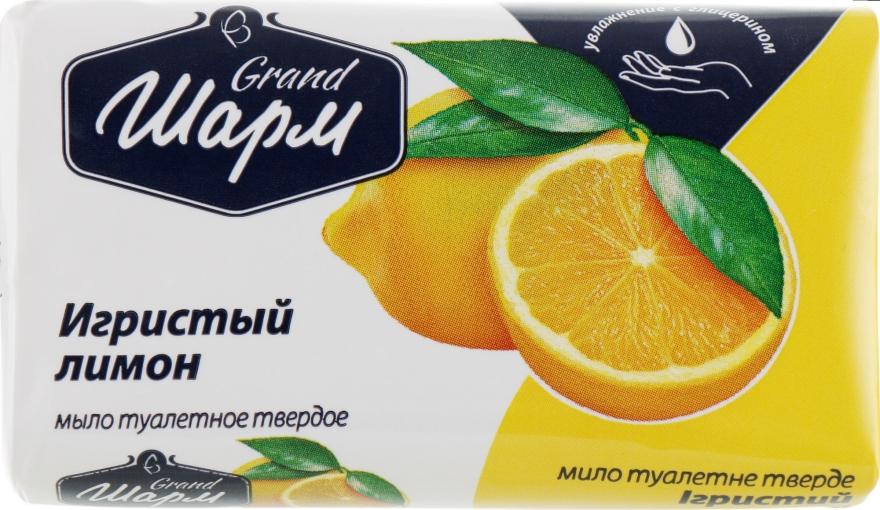 """Мыло туалетное """"Игристый лимон"""" - Мыловаренные традиции Grand Шарм"""
