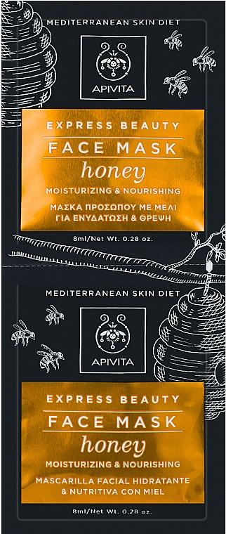 Увлажняющая и питательная маска с медом - Apivita Moisturizing and Nourishing Mask