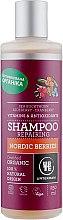 "Духи, Парфюмерия, косметика Шампунь ""Скандинавские ягоды"" - Urtekram Nordic Berries Hair Shampoo"