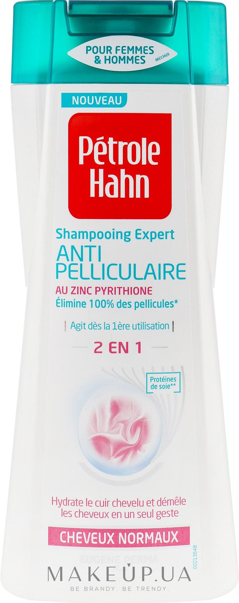 Шампунь-ополаскиватель от перхоти 2в1 - Eugene Perma Petrole Hahn Shampooing Antipelliculairel — фото 250ml