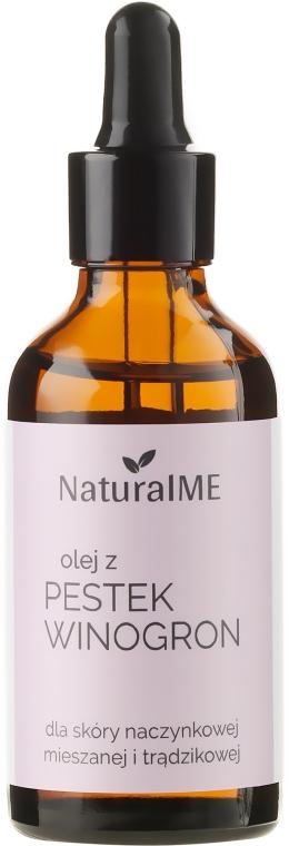 Масло виноградных косточек - NaturalME