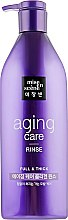 Духи, Парфюмерия, косметика Антивозрастной кондиционер для волос - Mise En Scene Aging Care Rinse