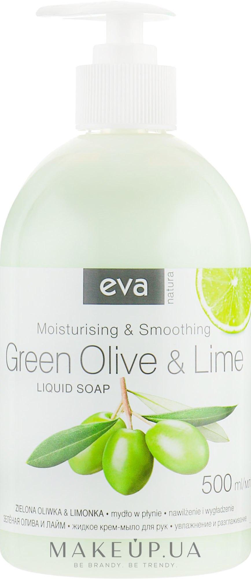"""Жидкое крем-мыло для рук """"Олива и лайм"""" - Eva Natura — фото 500ml"""