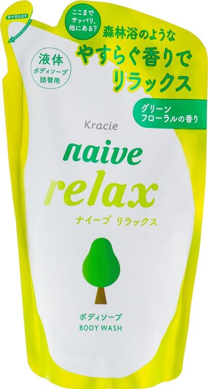 Жидкое мыло для тела с расслабляющим ароматом зелени и цветов - Kracie Naive Relax Body Wash (дой-пак)