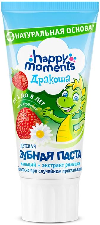 """Детская гелевая зубная паста """"Клубника"""" - Happy Moments Дракоша"""
