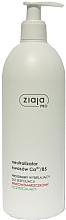 Духи, Парфюмерия, косметика Нейтрализатор кислот - Ziaja Pro Acid Neutralizer Ca2 + /B5