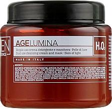 Духи, Парфюмерия, косметика Бальзам-маска для очищения кожи - Ten Science Age Lumina Double Use Cleansing Mask