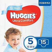 """Духи, Парфюмерия, косметика Подгузники для мальчиков """"Ultra Comfort"""" 5 (12-22кг, 15 шт) - Huggies"""