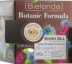 "Маска для лица против морщин ""Масло Чернушки+Ладанник"" - Bielenda Botanic Formula — фото N3"