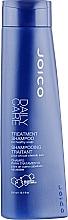 Духи, Парфюмерия, косметика Шампунь оздоравливающий для сухой и чувствительной кожи - Joico Daily Care Treatment Shampoo