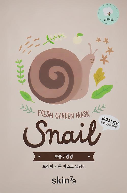 Тканевая маска для лица - Skin79 Fresh Garden Mask Snail