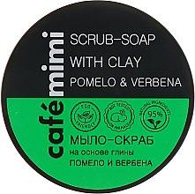 Духи, Парфюмерия, косметика Мыло-скраб на основе глины Помело и Вербена - Cafe Mimi Scrub-Soap