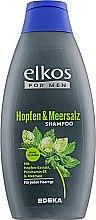 Духи, Парфюмерия, косметика Шампунь для мужчин с хмелем - Elkos For Men Pflege Shampoo Intense