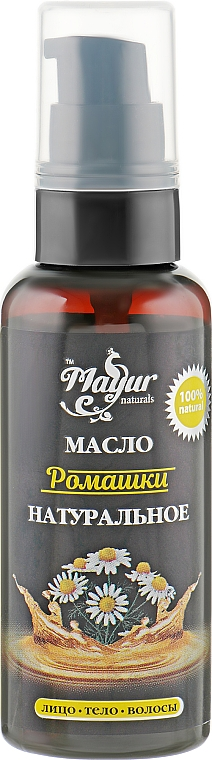 Масло ромашковое - Mayur