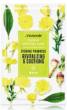 Духи, Парфюмерия, косметика Тканевая маска для лица - Mamonde Flower Essential Mask Revitalizing & Soothing