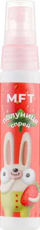 Спрей для ротовой полости «Strawberry» - MFT