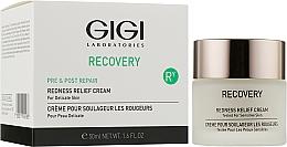 Крем від почервоніння і роздратування - Gigi Recovery Redness Relief Creme — фото N2