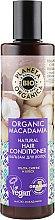 """Духи, Парфюмерия, косметика Бальзам для волос """"Ультра сияние и блеск - Planeta Organica Organic Macadamia Hair Conditioner"""