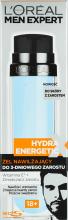 Духи, Парфюмерия, косметика Увлажняющий гель для 3х-дневной щетины - L'Oreal Paris Men Expert Hydra Energetic X