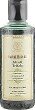 """Духи, Парфюмерия, косметика Натуральное масло для волос """"Трифала"""" - Khadi Natural Ayurvedic Trifala Hair Oil"""
