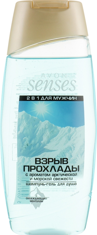 """Шампунь-гель для душа для мужчин """"Взрыв прохлады"""" - Avon Senses For Men Cool Blast Hair & Body Wash"""