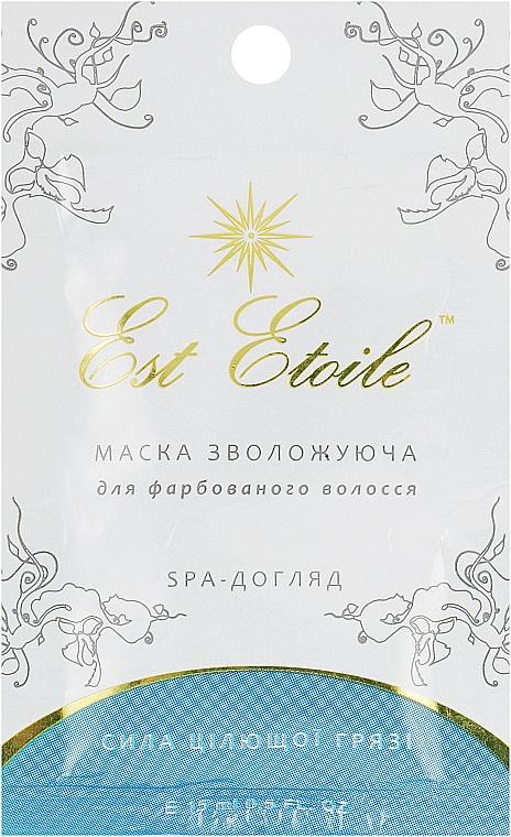 Маска увлажняющая для окрашенных волос - Est Etoile