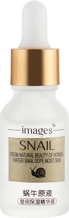 Сироватка з ліфтинговим ефкртом  - Bioaqua Images Snail — фото N2