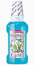 Духи, Парфюмерия, косметика Ополаскиватель для полости рта - Dental Tra-La-La Kids Mouthwash