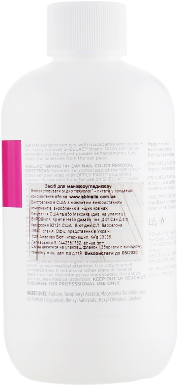 Средство для снятия искусственных покрытий - CND Shellac Moisturizing Remover — фото N4