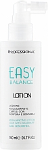Духи, Парфюмерия, косметика Лосьон для волос - Professional Easy Balance Lotion