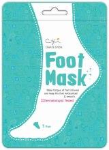 Духи, Парфюмерия, косметика Увлажняющая маска для ног - Cettua Moisturizing Foot Mask