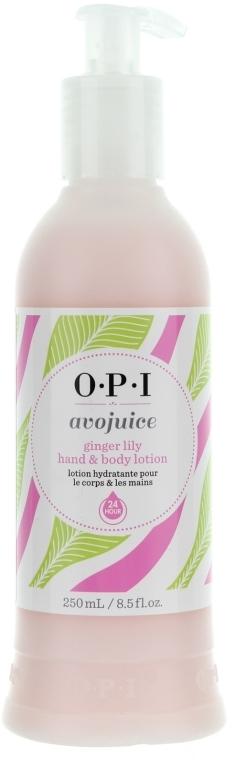 "Лосьон для рук и тела ""Имбирная лилия"" - O.P.I Avojuice Ginger Lily"