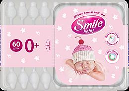 Парфумерія, косметика Дитячі ватні палички з обмежувачем, 60шт - Smile