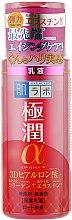 Духи, Парфюмерия, косметика Антивозрастное гиалуроновое лифтинг молочко - Hada Labo Gokujyun Lifting Alpha Milk