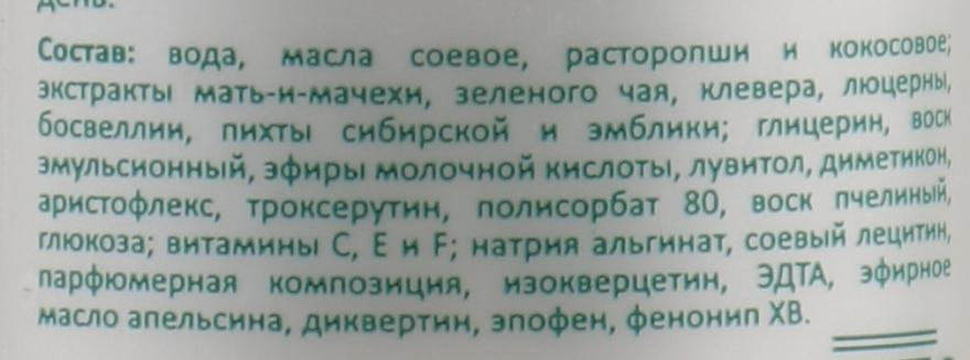Бальзам Ангіо - Mirra Prophylactic — фото N3