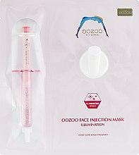 Духи, Парфюмерия, косметика Маска с энзимами для интенсивного сияния кожи - The Oozoo Face Injection Mask Illumination