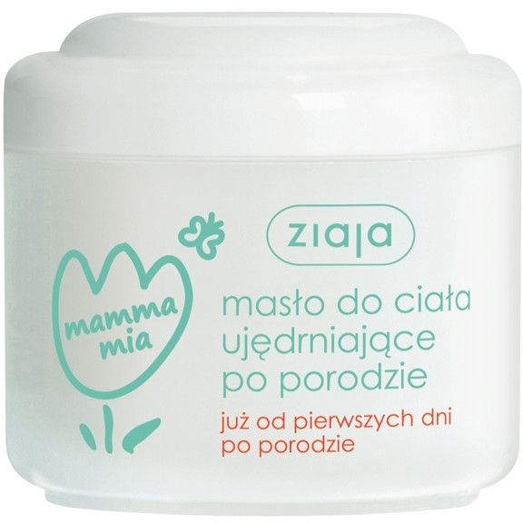 "Масло для тела укрепляющее ""Mamma Mia"" - Ziaja Body Oil — фото N1"