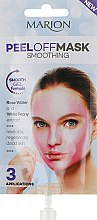 Духи, Парфюмерия, косметика Разглаживающая маска-пленка для лица - Marion Rose Water White Peony Peel Off Mask
